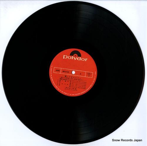 AKAGI, KEIICHIRO kaettekita tonii MR9136/7 - disc