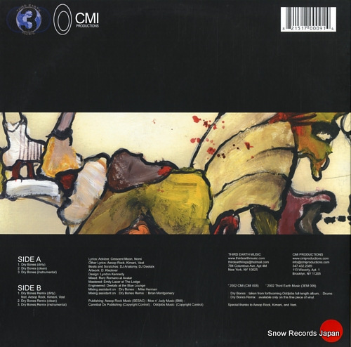 ODDJOBS dry bones 3EM009 - back cover