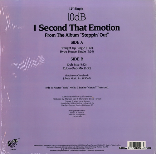 10DB i second that emotion A601-6 - back cover