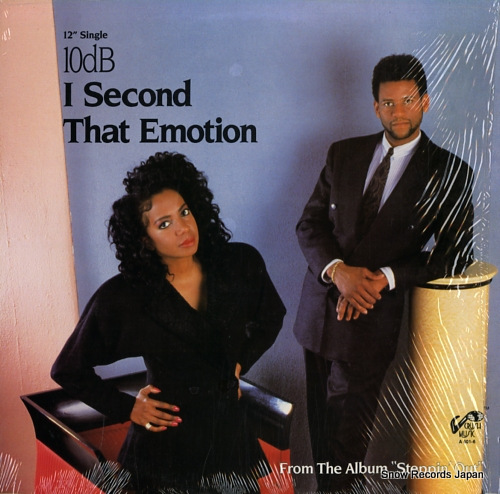 10DB i second that emotion A601-6 - front cover
