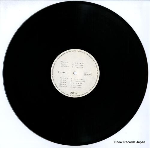 V/A disco hits special digest ii E-6-4AB - disc