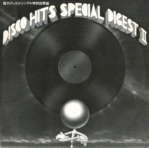 V/A disco hits special digest ii E-6-4AB - front cover