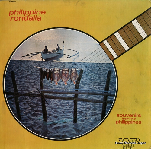 PHILIPPINE RONDALLA souvenirs from the philippines vol.3 WL-73-30