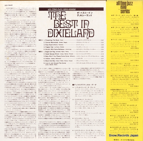 V/A the best in dixieland ULS-1564-R - back cover