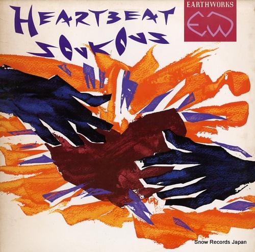 V/A heartbeat soukous 790883-1