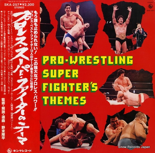 V/A pro-wrestling super fighter's themes SKA-257 - front cover