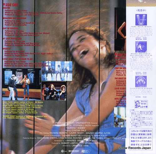 V/A heavenly bodies C25Y0111 - back cover