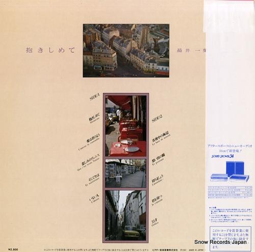 YUI, KAZUYO dakishimete KVA-3009 - back cover