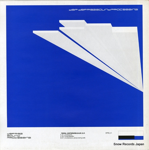 TERRAE hinterwaeldler e.p. DFRG-01 - back cover