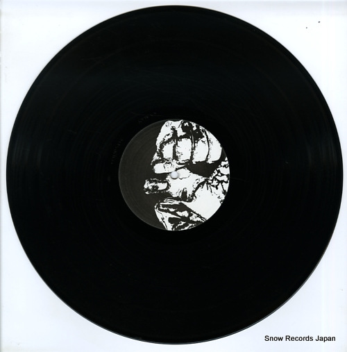VEZTAX ne me fukat RERUN011 - disc