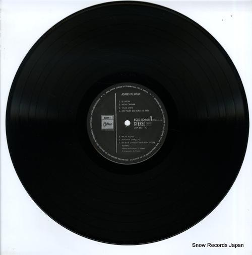 ADAMO adamo in japan EOS-80668 - disc