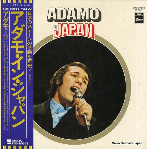 ADAMO adamo in japan EOS-80668 - front cover