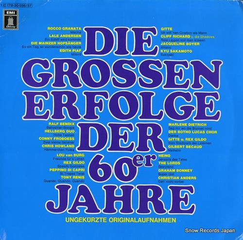 V/A die grossen erfolge der 60er jahre 1C178-30036/37 - front cover