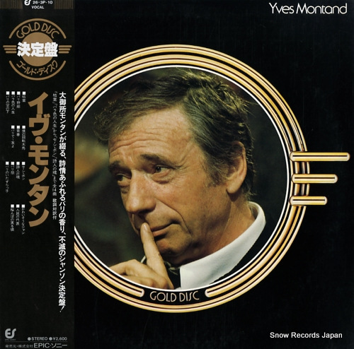 MONTAND, YVES gold disc 26.3P-10 - front cover