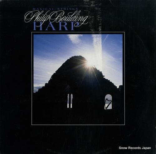 フィリップ・ボールディング harp FF527