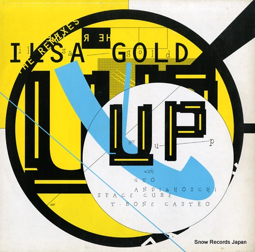 GOLD, ILSA up(remixes) MAINFRAME007 - front cover