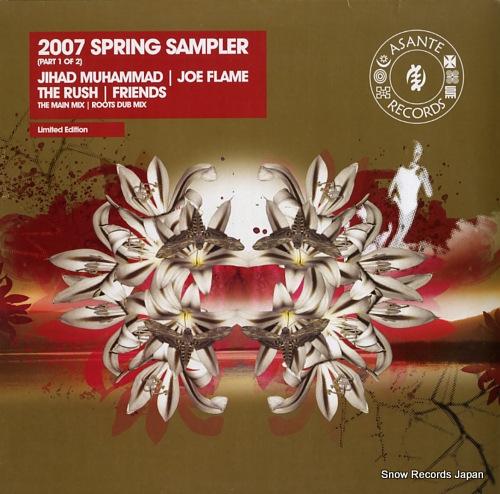 V/A 2007 spring sampler (part 1 of 2) BF-ARSAMP01