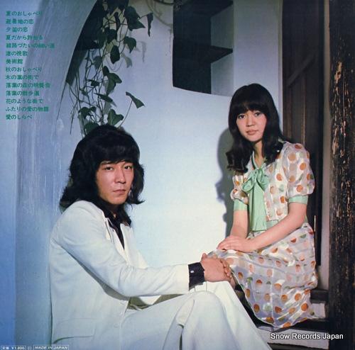 CHERISH cherish no chiisana koi no monogatari SF-1038 - back cover