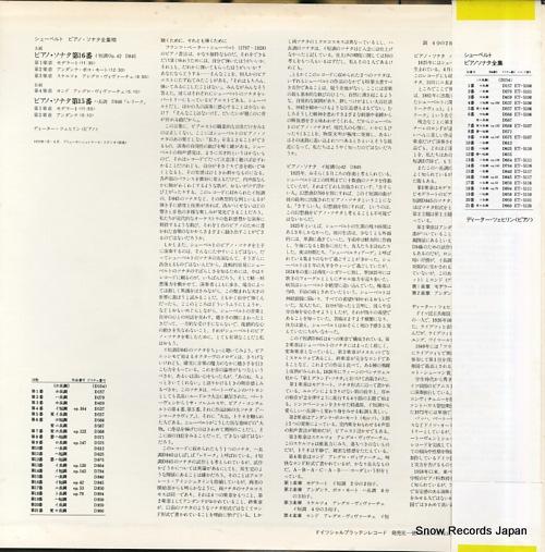 ZECHLIN, DIETER schubert; klaviersonate a-moll d.845 / c-dur d.840 ET-5117 - back cover
