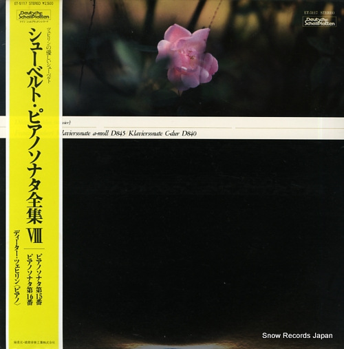 ZECHLIN, DIETER schubert; klaviersonate a-moll d.845 / c-dur d.840 ET-5117 - front cover