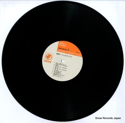 YOSHIDA, TAKURO otogizoshi 25AH487 - disc
