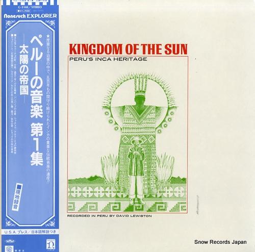 V/A ペルーの音楽第1集/太陽の帝国 G-5140/H-72029