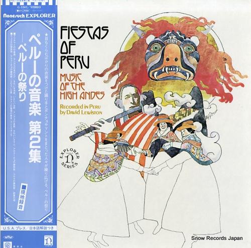 V/A ペルーの音楽第2集/ペルーの祭り G-5141/H-72045
