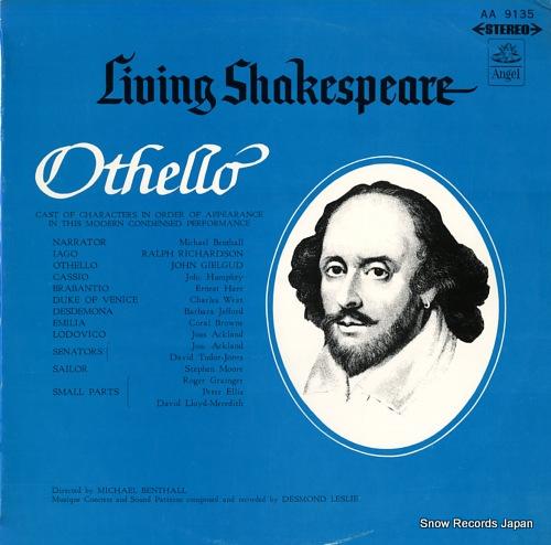 BENTHALL, MICHAEL living shakespeare