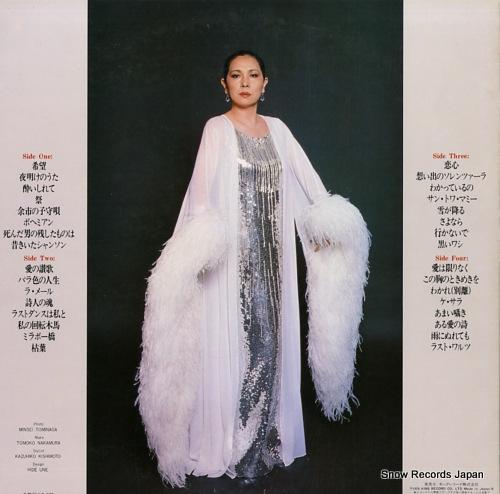 KISHI, YOKO best star double deluxe SKW-1011-2 - back cover
