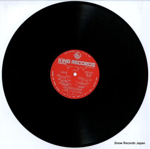 KISHI, YOKO best star double deluxe SKW-1011-2 - disc