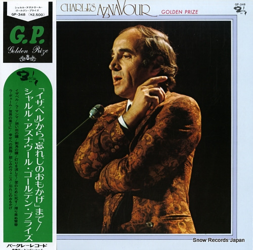AZNAVOUR, CHARLES golden prize GP-348 - front cover