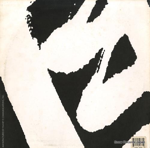 VINCENT, CHAZ dream zenith PE65236 - back cover