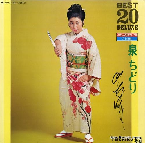 IZUMI CHIDORI best 20 deluxe