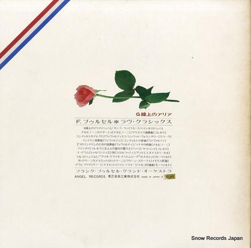 POURCEL, FRANCK aria de la suite no.3 EAA-93141B - back cover