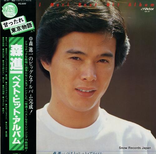MORI SHINICHI - best hit album - 33T
