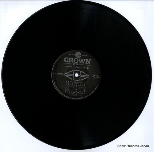 KOBAYASHI AKIRA best album vol.1