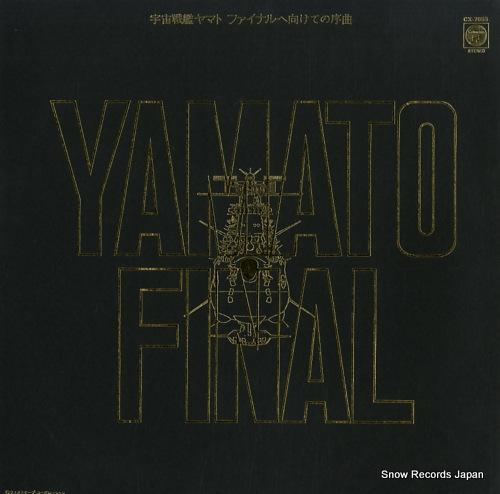 KUMAGAI HIROSHI yamato final