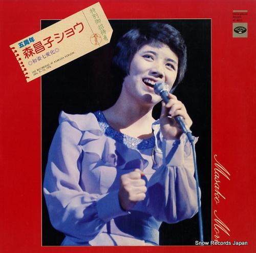 MORI MASAKO - show / hatsusugata shichihenge - 33T