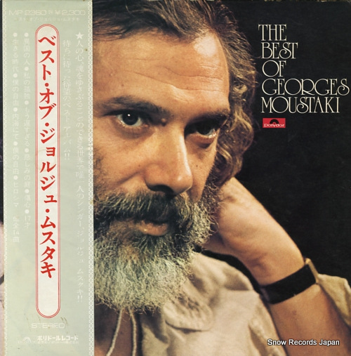 MOUSTAKI, GEORGES the best of georges moustaki MP2360 - front cover