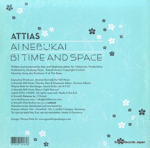 ATTIAS nebukai STILLM018 - back cover