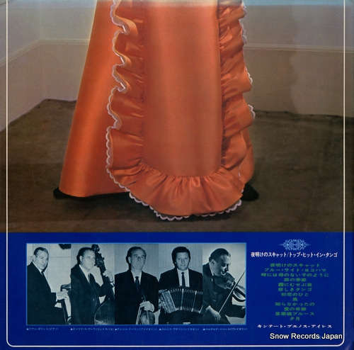 QUINTETO BUENOS AIRES top hits in tango YS-2212-AX - back cover