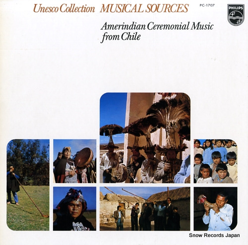 V/A チリのインディオ音楽 PC-1707