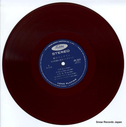 KOYAMA, YOTSUO, AND TOKYO MANDOLINO yoru no mandorin JSP-3022 - disc