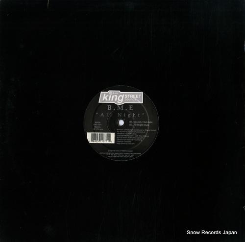 B.M.E all night KSS1071 - back cover