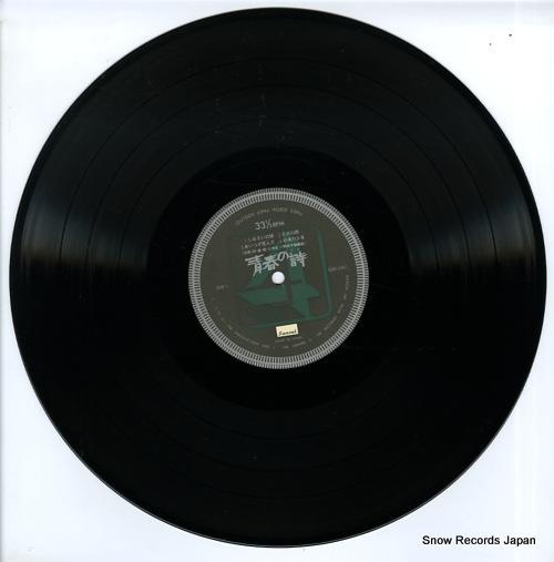 OGURA, KEI seishun no uta QSD-2002 - disc