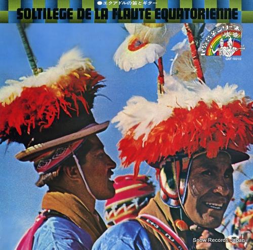 V/A soltilege de la flaute equatorienne GXF-5010 - front cover