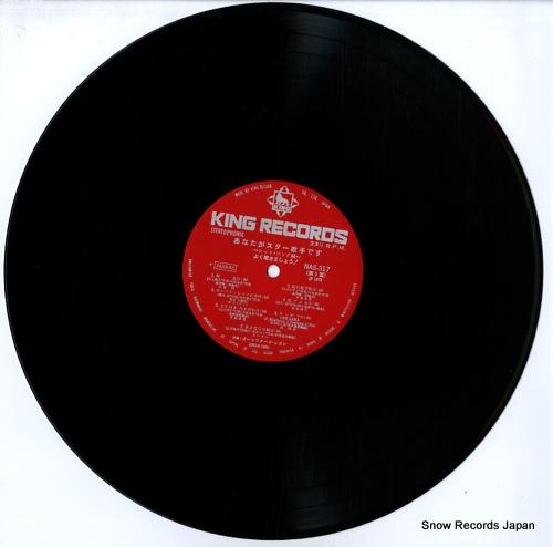 V/A anata ga star kashu desu / hit song hen NAS317 - disc