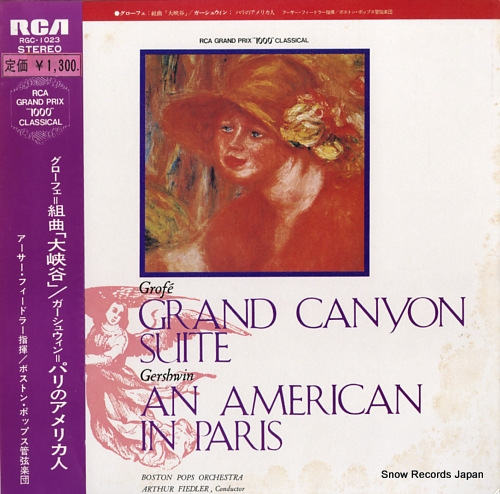 FIEDLER, ARTHUR grofe; grand canyon suite RGC-1023 - front cover