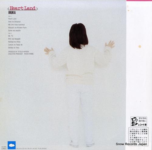 IRUKA heart land GWP-1035 - back cover