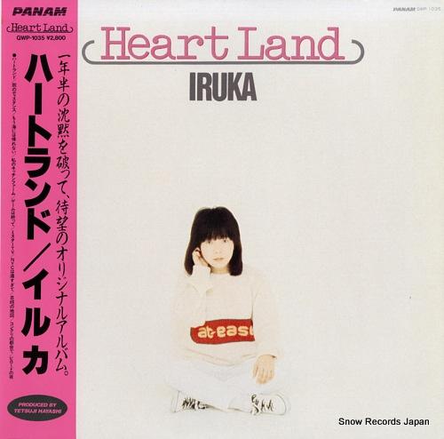 IRUKA heart land GWP-1035 - front cover